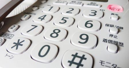 新規契約した光電話の電話番号とは違う、050で始まる番号が相手方に表示されるのはどうして?
